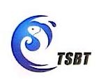 江苏天石生物科技有限公司 最新采购和商业信息