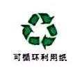 深圳市大沙河创新走廊建设投资管理有限公司 最新采购和商业信息