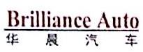 沈阳兴远东汽车零部件有限公司
