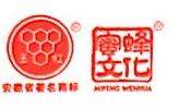 安庆市玉虹蜂产品有限责任公司 最新采购和商业信息
