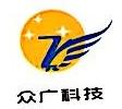 福州众广信息科技有限公司 最新采购和商业信息