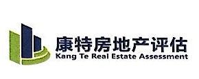 南京康特土地房地产评估咨询有限公司 最新采购和商业信息
