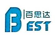 鞍山百思达网络科技有限公司 最新采购和商业信息