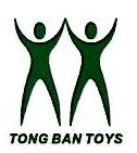 温州童伴玩具有限公司 最新采购和商业信息