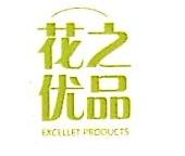 宁波爱莲说商贸有限公司 最新采购和商业信息