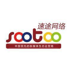 北京速途网络科技股份有限公司 最新采购和商业信息