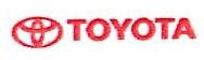 海城南环丰田汽车销售服务有限公司 最新采购和商业信息