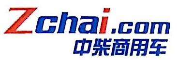 中柴电子商务(北京)有限公司 最新采购和商业信息