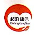 广州起阳康保商务服务有限公司 最新采购和商业信息