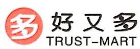 厦门富山诚达百货商业广场有限公司 最新采购和商业信息