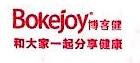 杭州博客健医药有限公司 最新采购和商业信息