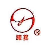 上海耀嘉精密钣金有限公司 最新采购和商业信息