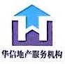 华信中企房地产顾问(北京)有限公司 最新采购和商业信息