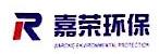 广东嘉荣环保设备有限公司 最新采购和商业信息
