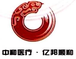 北京中和安信投资顾问有限公司 最新采购和商业信息