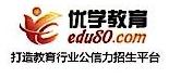 北京华睿互动广告有限公司 最新采购和商业信息