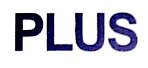 汕头普乐士仪器有限公司 最新采购和商业信息