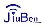 杭州久本信息技术有限公司 最新采购和商业信息
