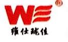山东维仕散热器有限公司 最新采购和商业信息