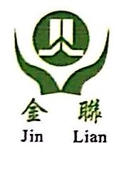 绍兴市杰尔贸易有限公司 最新采购和商业信息