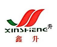 台州市经纬纺织机械有限公司 最新采购和商业信息