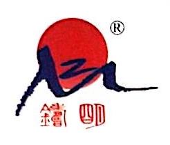 江苏铸明节能科技有限公司 最新采购和商业信息