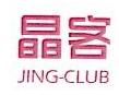 北京晶客博雅营销策划有限公司 最新采购和商业信息