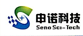 武汉申诺科技发展有限公司 最新采购和商业信息