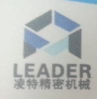 上海隽宥新能源科技有限公司