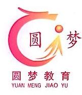 深圳市圆梦轩文化发展有限公司 最新采购和商业信息