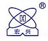 宁波市鄞州宏兴电器胶带实业有限公司 最新采购和商业信息