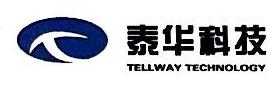 萍乡思创泰华信息产业有限公司 最新采购和商业信息