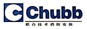 北京集宝保安系统工程有限公司广州分公司 最新采购和商业信息
