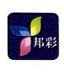 厦门邦彩电子有限公司 最新采购和商业信息