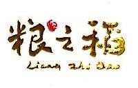 仁和喜品(北京)科贸有限公司 最新采购和商业信息