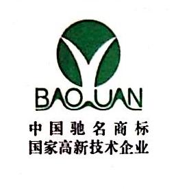 赣州欧森木业有限公司 最新采购和商业信息