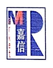 沈阳嘉信市场研究有限公司 最新采购和商业信息