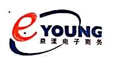 上海益漾电子商务有限公司 最新采购和商业信息