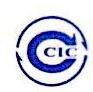 中国检验认证集团厦门有限公司 最新采购和商业信息