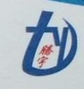武汉腾宇水冷技术工程有限公司 最新采购和商业信息