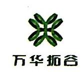 江苏万华拓谷新材料科技有限公司 最新采购和商业信息