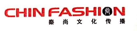 上海泰商投资有限公司
