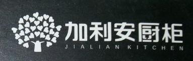 太乐加利安科技成都有限公司 最新采购和商业信息