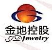 深圳市金地控股珠宝(集团)有限公司