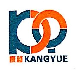 台州市康越塑胶有限公司 最新采购和商业信息