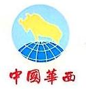 江苏华西通用航空有限公司 最新采购和商业信息