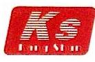 温州康顺皮塑革有限公司 最新采购和商业信息