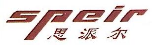 富平闽泰陶瓷有限公司 最新采购和商业信息