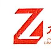 广西南宁众乐文化传播有限公司 最新采购和商业信息