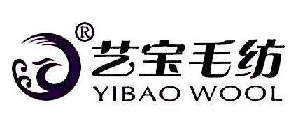 广州艺宝纺织品有限公司 最新采购和商业信息
